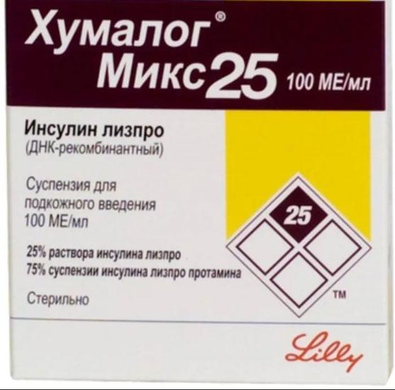Смешанный инсулин Хумалог Микс 25