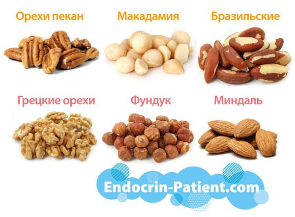Какие орехи при сахарном диабете можно есть